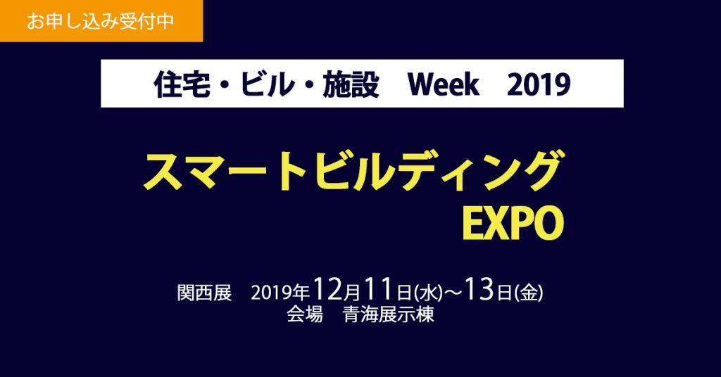 al_event_bannerexpo
