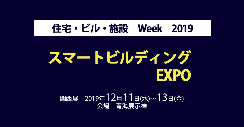 al_event_banner_expoT